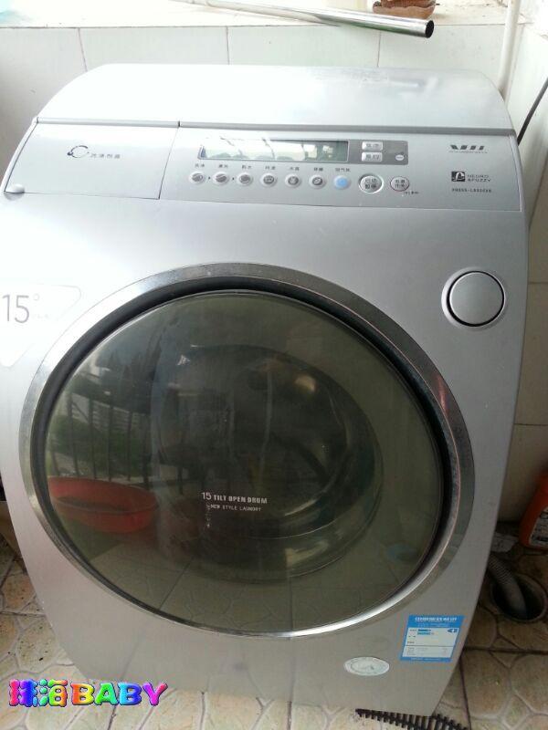 洗衣机/洗衣机